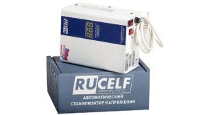 RUCELF Котел-600