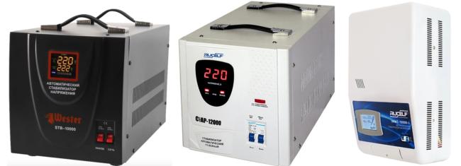 Сравнение стоимости стабилизаторов для электрокотла